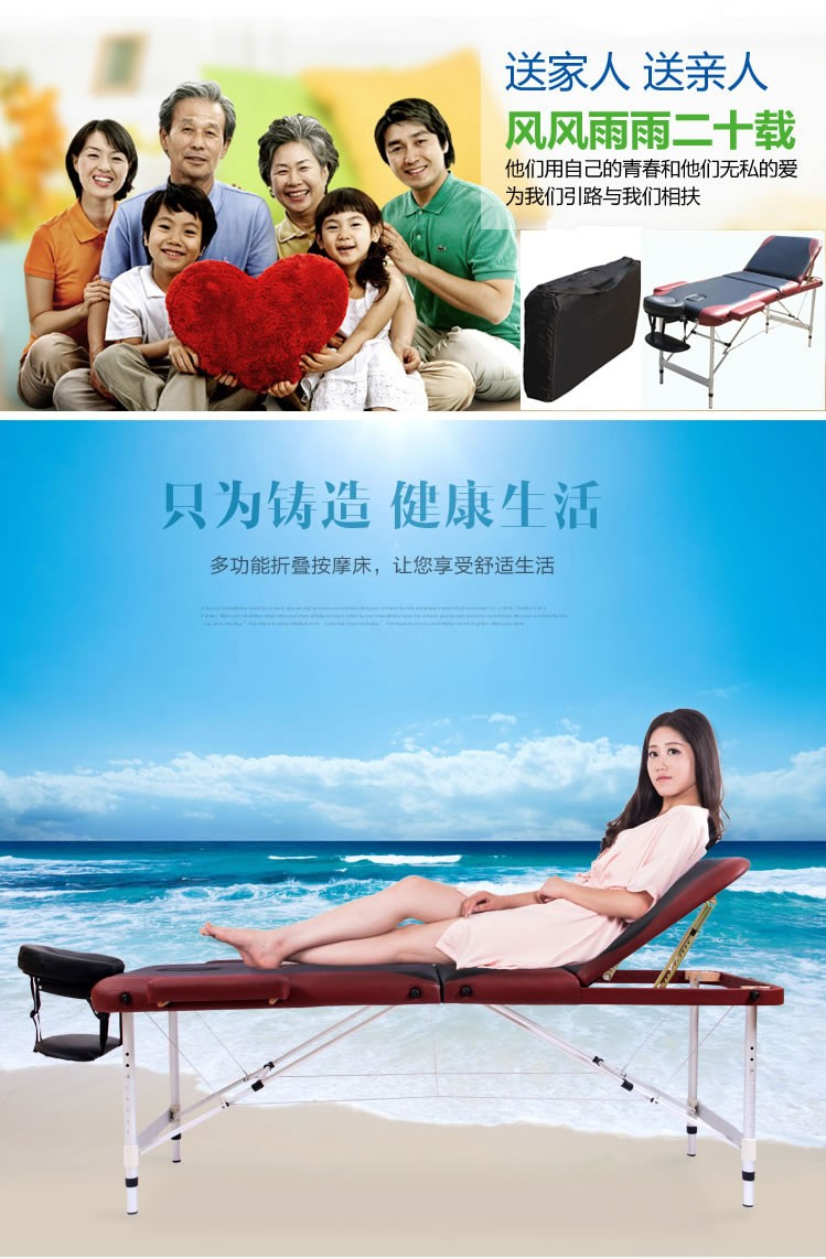 portable-massage-table-massage-bed-02