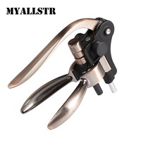 New Bars And Home Silver Color Metal Corkscrew Hand Held Bottle Opener N2025