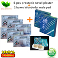 6pcs ZB Prostatic plaster and 4pcs(2boxes) Wonderful male pad  treatment  prostatitis Prostate patches Chinese herbal medicine