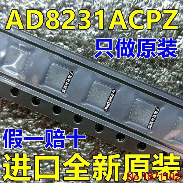 Price AD8231