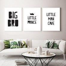 Минималистичный плакат с изображением Маленького принца для