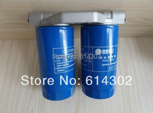 цены fuel filter assembly for weichai engine Parts No. 612600081333 original Weichai parts