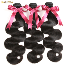Karizma brasilianske Body Wave 100% Human Hair Bundles 1 stykke Kun Natural Color 8-28inch Non-Remy Hair Weaving