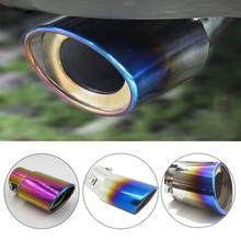 2017 Newest Universal Automobile Pipes Car Curved Tail Throat Rear Stainless Steel Car Rear Round Exhaust Pipe Car styling