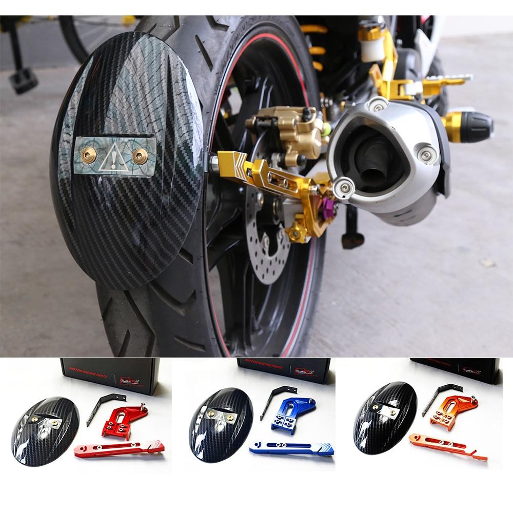 Мотоцикл с ЧПУ алюминиевого сплава углеродного волокна заднее колесо крыло Кронштейн брызговика мотоцикла для Kawasaki Z125 RC150 2010-2015