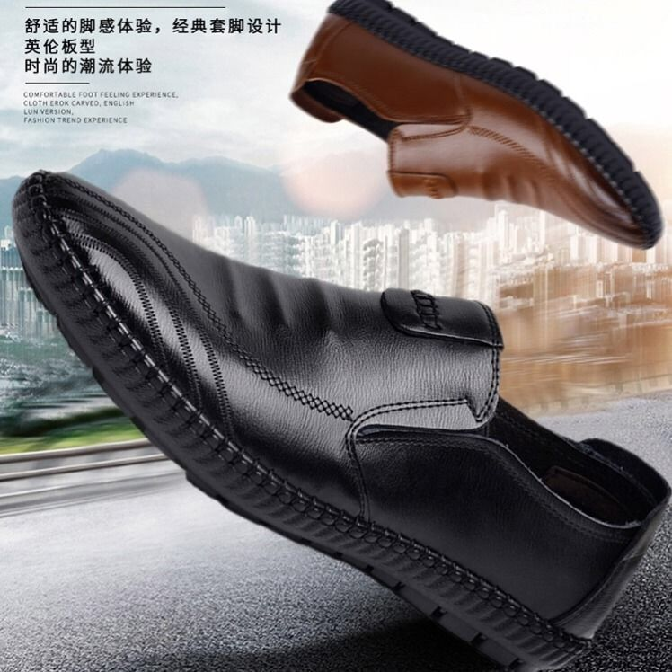 398d56e43 2019 Casual Men's spring and autumn new leather PU soft noodle bean  Inverness lazy men's shoes-in Formal Shoes from Shoes