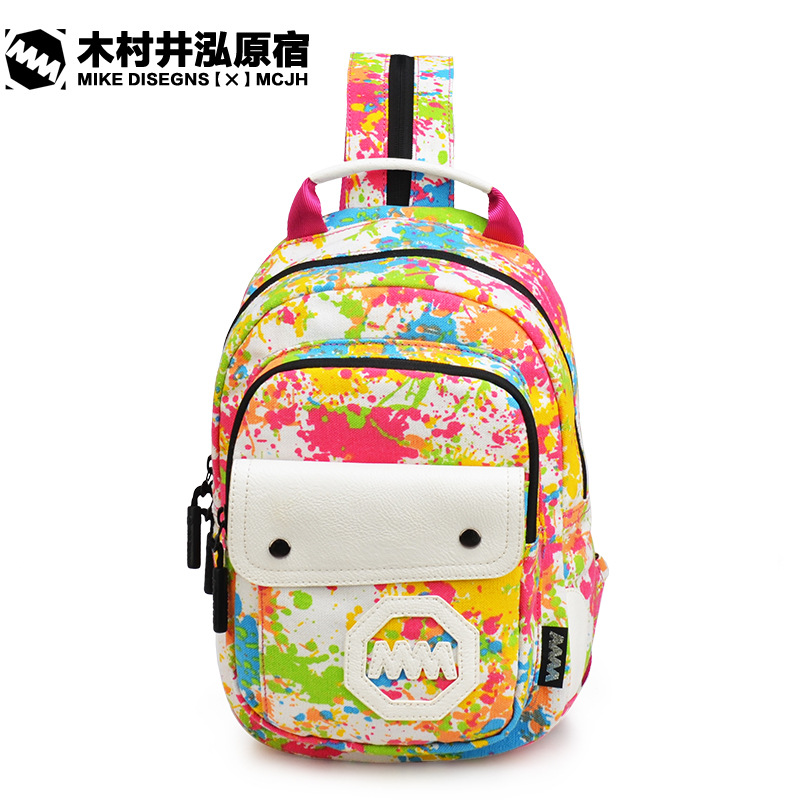 LEFTSIDE Back Pack Canvas Backpack For School Teens Girls Bags Cool Small Bag Pack Multifunction Crossbody Bag