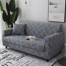 Housse extensible pour canapé, en ligne grise, antidérapante, pour salon