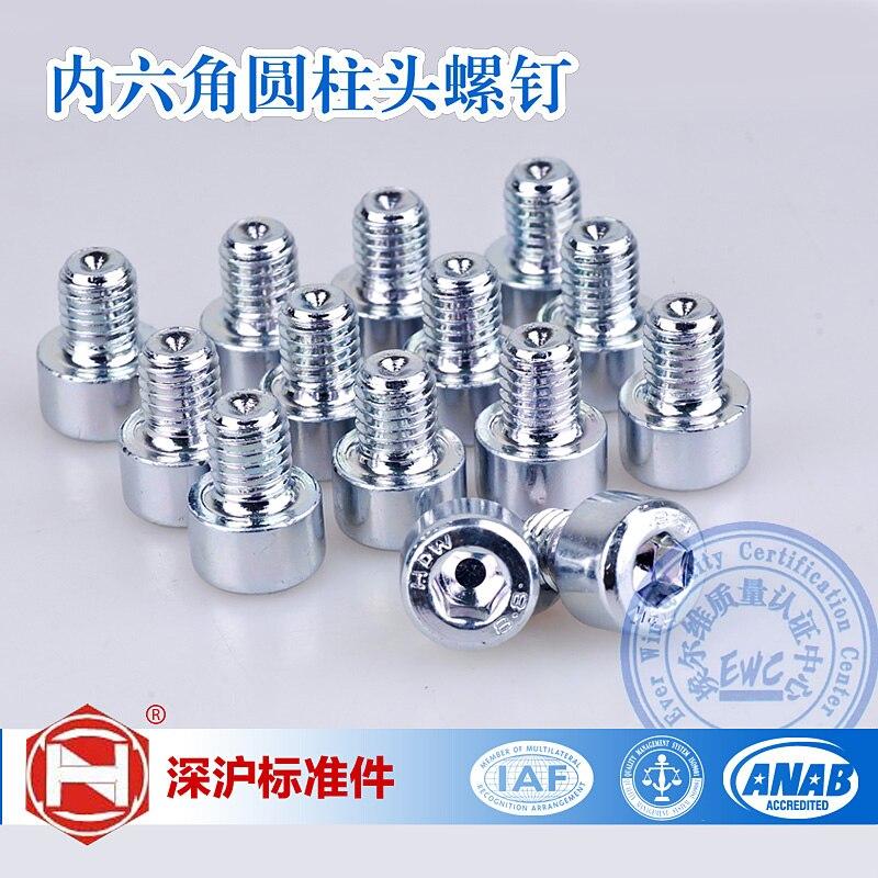 Factory Direct Sales Carbon Steel Hexagon Socket Head Screws 100pcs/lot