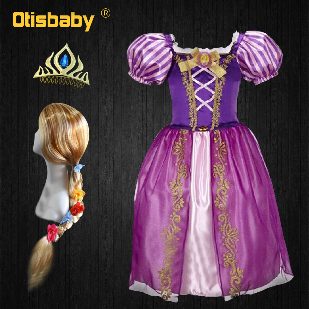 Christmas Kids Sofia Rapunzel Dress Purple Girl Tangled Rapunzel Sophia Dress Up Disguise Child Cosplay Costume Rapunzel Wig
