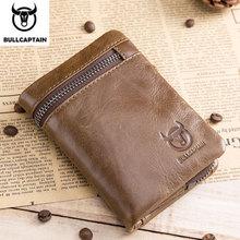 BULLCAPTAIN Short Tri Fold Buckle Zipper Wallet Mens Cow Leather Wallet Coin Purse Money Bag Business Card Holder RFID Holder