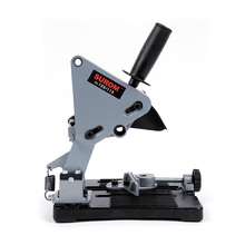 Angle Grinder Stand Bracket Holder Support For 100-125 Cutter Cast Iron Base Power Tool Accessory