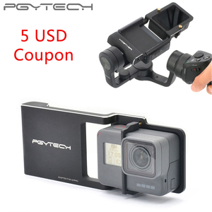 Image 2 - PGYTECH Adapter voor osmo action mobiele zhiyun Gopro Hero 7 6 5 4 3 + xiaoyi 4 K glad Q accessoire schakelaar mount plaat Camera