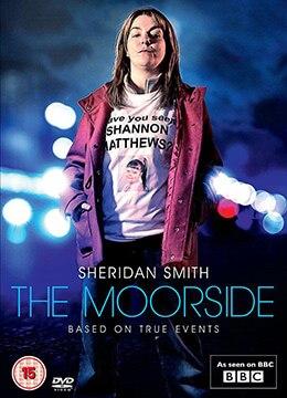 《莫尔希德》2017年英国剧情电视剧在线观看