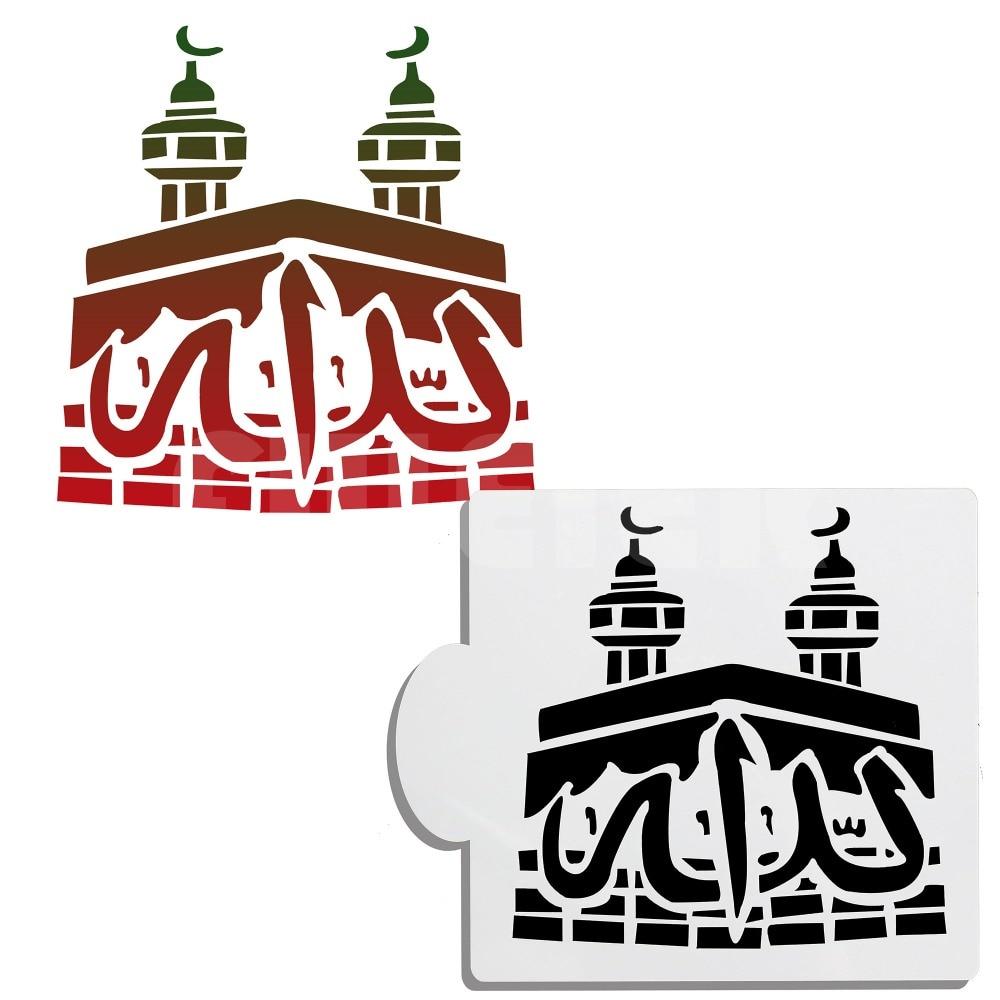 Strumenti Bakeware design Moschea Torta stencil, fai da te torta fondente Top Stencil modello, torta di pasticceria che decora gli attrezzi