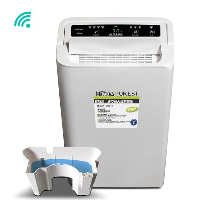 € 229.53 19% de réduction|Vestiaire salle de bain chambre sous sol  déshumidificateur déshumidificateur maison muet humidité sèche ...