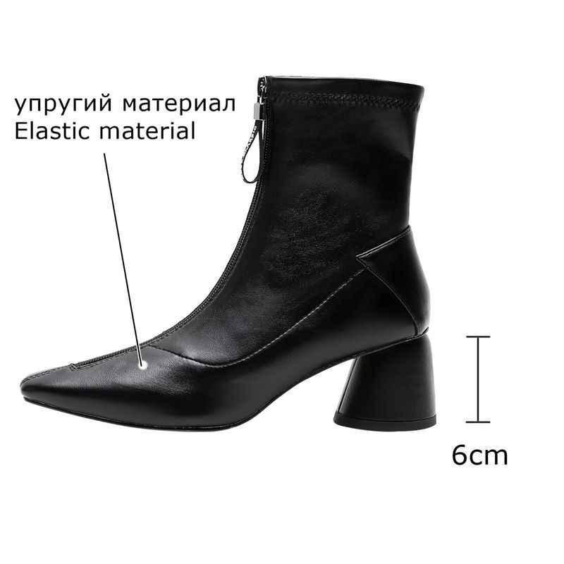 ALLBITEFO moda marka yüksek topuklu parti kadın çizmeler yüksek kaliteli yüksek topuklu kadın ayakkabıları kış ayakkabı yarım çizmeler kadınlar için