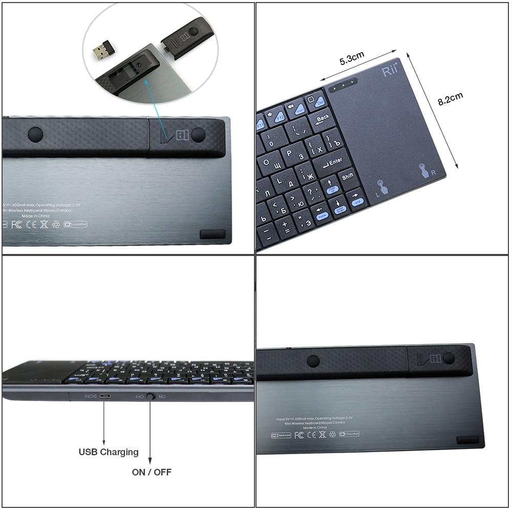 706af148889 Rii mini i12 Ultra Slim QWERTY 2.4G Wireless Keyboard With Touchpad ...