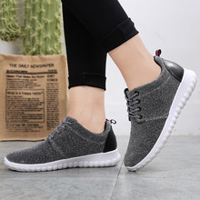2017 Brand Design Women Running Shoes Breathable Flats Sneakers Students  Sequins Bling Outdoor Non-Slip 7b821aaa2d1d