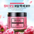 face mask The rose Petals hydrating mask nourishing soft water skiing wash S149 sleep mask face care