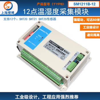 Stm32 I2c Arduino