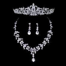 Свадебные Ювелирные Изделия Набор Горный Хрусталь Крона тиары Серьги Ожерелья