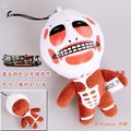 Free shipping anime 10pcs attack on titan Colossal plush toy with keychain.10pcs Colossal plush doll supply.