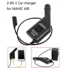 2 em 1 Carro Carregador de Bateria do Controlador de Carga Segura E Rápida MAVIC Hub com Porta USB para DJI Zangão AR/Telefone celular/Tablets/iPhone