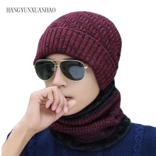 HANGYUNXUANHAO Neck Warmer Winter Hat Knit Cap Scarf Hats For Women Knitted Men Beanie Skullies Beanies