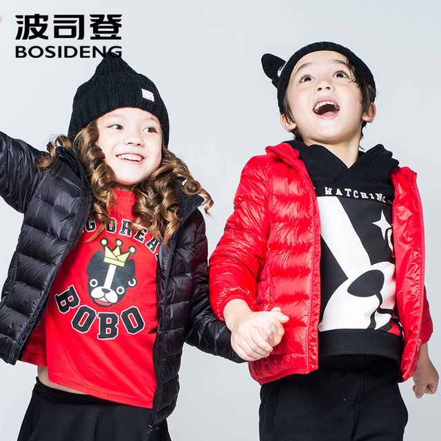 79f8b51e38b5 Bosideng Official Store - Small Orders Online Store