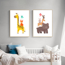 Rabbit Giraffe Fox Bear Animal Nursery Posters and Prints Canvas Wall Art  Painting Decorative Picture Nordic Style Kids Decor