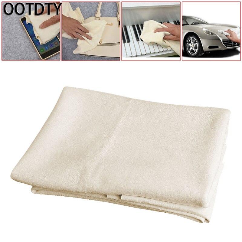 OOTDTY натуральная замша, кожа, чистящие полотенца для автомобиля, сушка, ткань для мытья #1