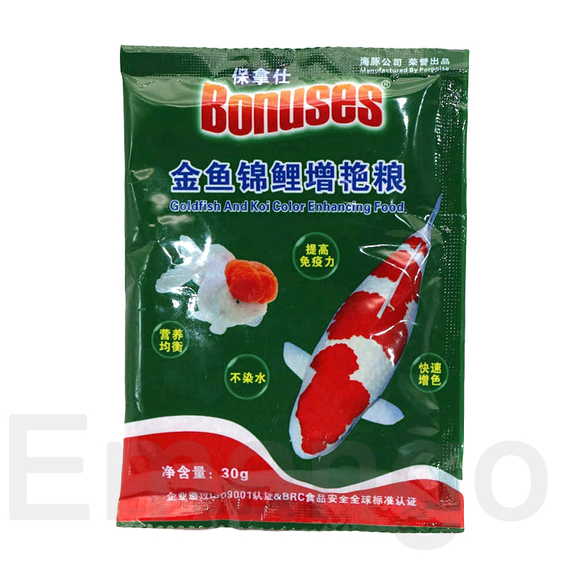 30g Aquarium Hot Sale Fish Food Small Fish Feed Small Goldfish Tropical Fish Goldfish Koi Brighten Up Bulk Fish Food Feed