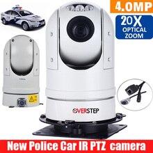 5MP H.265 Водонепроницаемый ONVIF 20X мини IR PTZ ip-камера Камера мини высокое Скорость купольная наружная Влагоустойчивая камера с позиционированием IP Камера ptz Камера для автомобиля