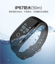 V6S смарт-браслет монитор сердечного ритма трекер сна шагомер набрать умный Браслет Водонепроницаемый Смарт-часы