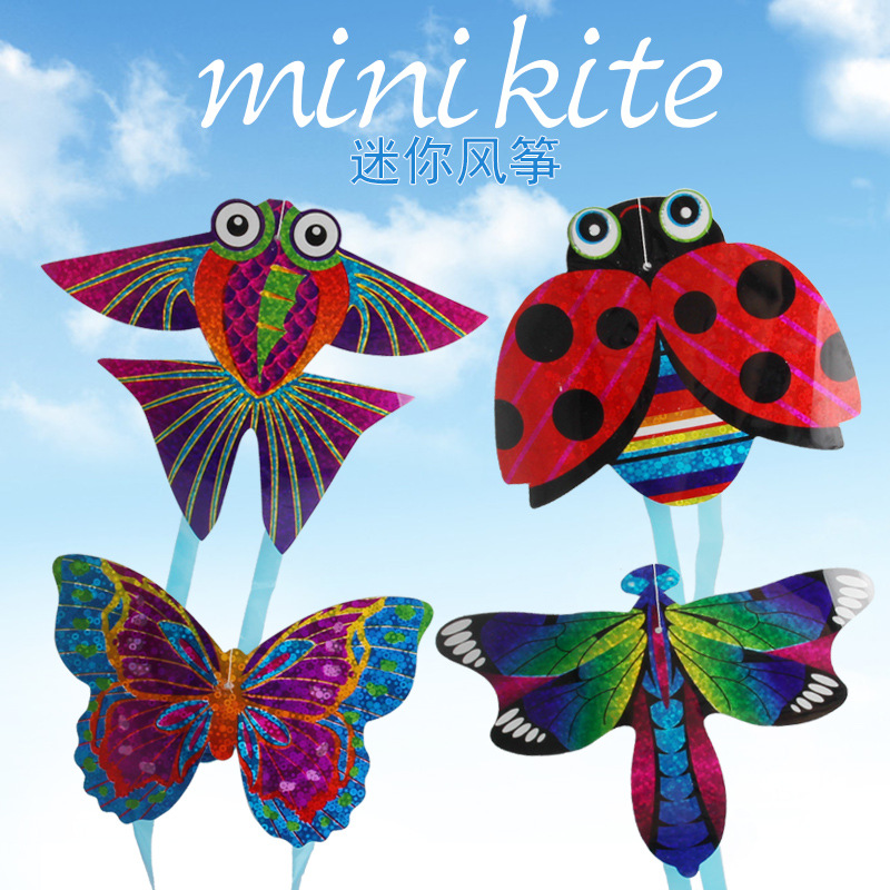 Kids Outdoor Mini Kite Toy Insect Pegasus Horse Plane Kite Outdoor Sports Children's Educational Toys Gifts