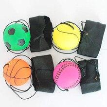 Balle à main en caoutchouc, éponge de retour, exercices de jeu, élastique, Sport, corde en Nylon, jouet d'extérieur pour enfants