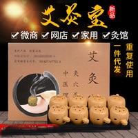 new 8 moxa boxes Warm moxibustion instrument with quality 100pcs Moxibustion massage moxa and stickers