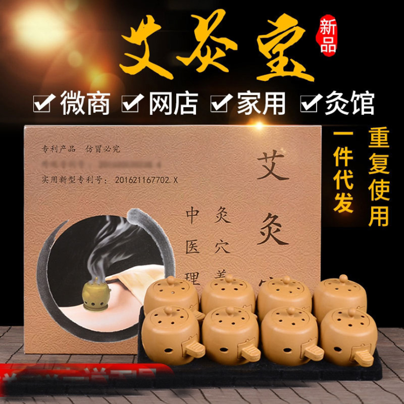 new 8 moxa boxes Warm moxibustion instrument with quality 100pcs Moxibustion massage moxa and stickers 500 3 1 mugwort ay tsao asiatic traditonal chinese medicinal materials moxa wool floss warm channel and expelling cold