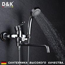 D & K DA1353301 Haute Qualité Baignoire Robinet avec Douche À Main, Fini Chrome Cuivre matériel dans la salle de bain chaud et froid mélangeur