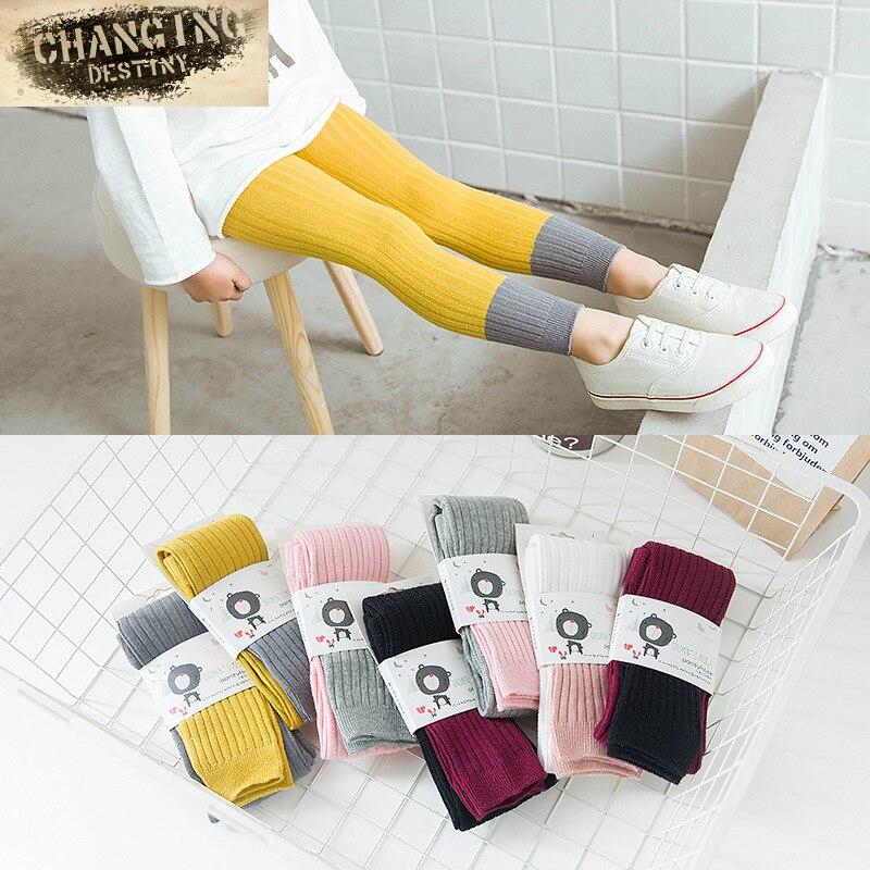 Grils Leggings Cotton High Quality Slim Children Leggings Baby Kids High Elasticity Skinny Pants Leggings Fight Color