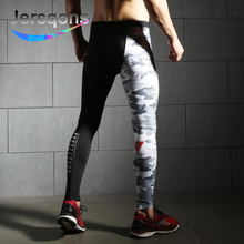 Jersqons Camouflage Compression Pants Running Tights Men Soccer Training Pants Fitness Sport Leggings Gym Jogging Trousers