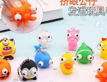 10pc / lot Funny Crtani film Animal Vent Squeezing Eyes Gags & Praktični Vicevi Igračke Anti Stress Ball Fun Antistress