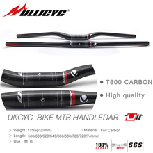 Ullicyc Carbon friber Bicycle Handlebar Super strong Ultra light MTB/Road  Flat or Rise 31.8*/660/680/700/720/740mm free ship