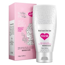 Hot Sell Pearl Whitening Body Cream Instantly Whitening Cream Body Lotion Bleaching Pink Moisturizing Skin Care