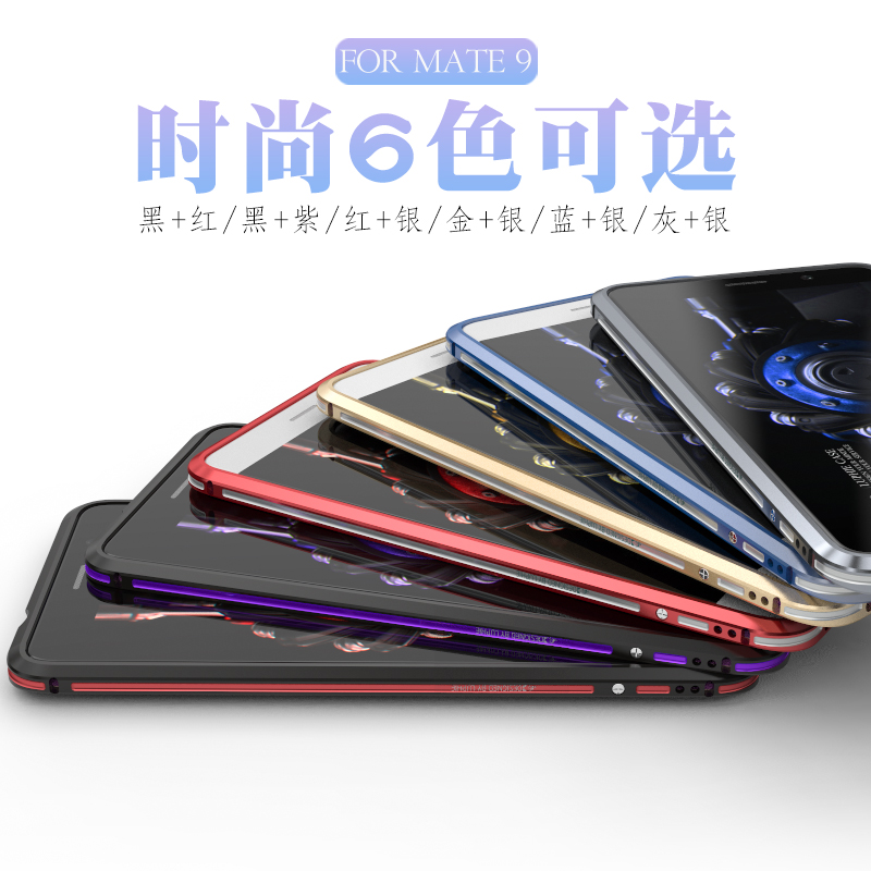 2016 rushed limited For Huawei mate 9 original luphie luxury frame dual color cnc cutting metal bumper cover phone cases LUPHIE