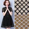 Big Fish net Mesh Cloth Fabric Large Mesh Lace Clothing Fabric Dress Hollow Lace Lining Stockings DIY Craft