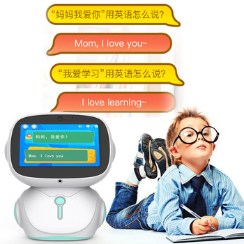 Children's early education robot toy WIFI voice dialogue dot reading machine education companion learning machine 1