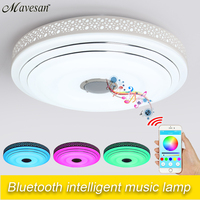 Free Shipping RGBW Wireless Bluetooth Dimmable LED Ceiling Light Color Changing Lighting Romantic Party Lights Valentine