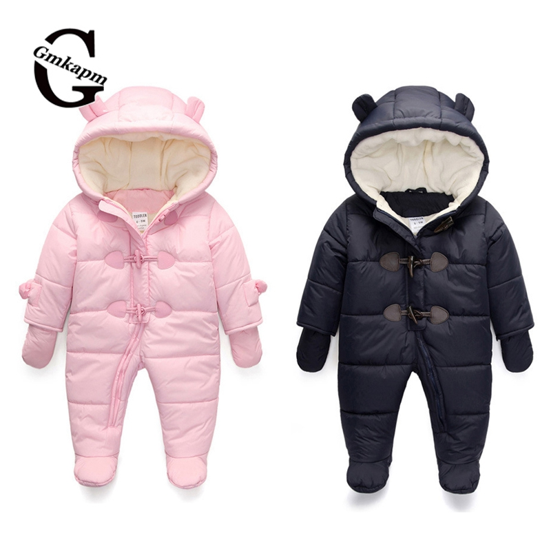ФОТО New Baby Boy Clothes Winter Newborn Baby Girl Winter Clothes Hooded Baby Clothing Set brand